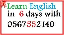 معلم انجليزية بالجبيل خصوصي