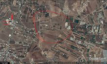 ارض 11603م للبيع في حسبان قريبة من الجامعة الالمانية