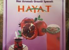 الشاي التركي بالرمان والتفاح