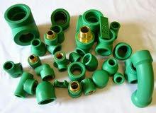 انابيب البدر جرين الحرارية الخضراء
