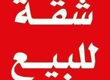 شقه للبيع 60م عند محكمه الاسره