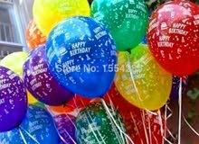 بيع وتوزيع جميع انواع البالون ومستلزمات الحفلات والبالون