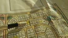 للبيع ارض بمخطط 209 حرف أ مساحة 820 م شارع ونافذ بسعر 240 الف مباشر