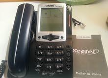 جهاز تليفون ارضي