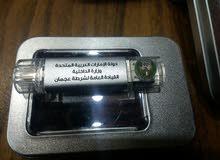 فلاشات تعمل علي الموبيل والكمبيوتر 8 جيجا وارد الإمارات