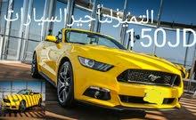 التميزلتأجيرالسيارات بأسعارنا وعروضنا الجديده مستمرين لشهرين 2و3