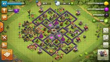 Clash of clans ( كلاش اوف كلانس)