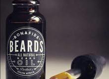 beard oil زيت إنبات الدقن