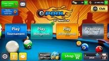 حساب 8 ball pool للبيع