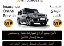 car insurance Service online