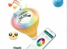 الإضاءة الذكية ( Smart Bulb ) مع هدية مجانية الحق الباقي