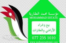 جنوب عمان جانب الكنجز اكاديمي 4 دونم منطقة فلل
