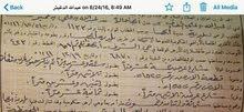 ارضين للبيع حي النسيم شرق جامع الخلفاء الراشدين