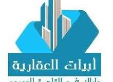 مصنع للايجار نشاط غذائي بالقاهره الجديده مبني ارضي ومتشطب