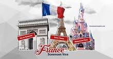مواعيد ألمانيا النمسا فرنسا بلجيكا سويسرا مع توفير دعوات بزنس وعلاج لتقديم علي تأشيرات الشنغن