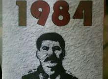 روايه 1984