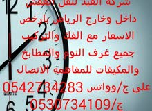 شركة العبد لنقل  العفش في الرياض وخارج الرياض