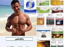 فيتامينات ومكملات غذائية وعلاجات طبية