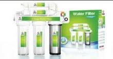 فلتر مياه أونو 5 مراحل مع ضمان سنة