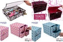 صندوق تخزين - Storage Box
