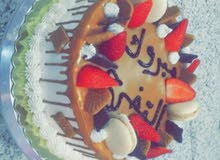 معلم حلويات غربيه ابحث عن عمل في مدينة الرياض