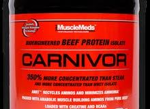 بروتين اللحم كارنيفور الاصلي Beef Protein Carnivor MuscleMeds