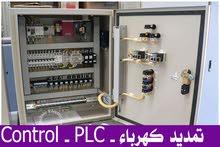 دورات Control - PLC - صيانة الأجهزة الخلوية