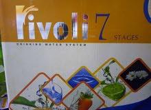 فلتر ريفولي 7 مراحل للبيع