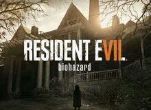 Resident Evil 7 biohazard رز دنت ايفل