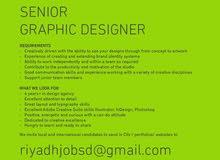 وكالة تصميم إبداعي مقرها الرياض تبحث عن مواهب في مجال التصميم، التسويق والإدارة.