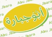 مطلوب مستثمر لفرع مطعم من سلسلة مطاعم بالاردن الى دبي