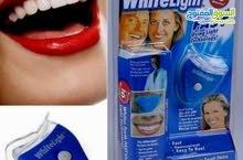 تبييض الاسنان المنزلي  White Light Teeth
