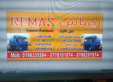 ريماس لخدمات نقل الاثاث