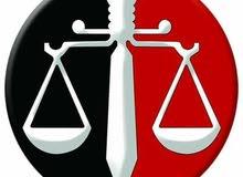 مدرس خصوصي لمواد القانون والأحوال الشخصية والمواريث