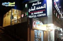 شقة تجارية  للإيجار - عمان