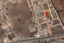 أرض سكنية للبيع 800م بالبيضاء