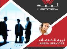 للبيع شركة في دبي