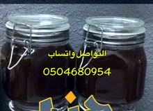 عسل للبيع طبيعي 100٪