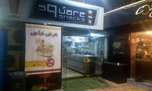 مطعم شاورما و سناك للبيع - خلف الجامعة الاردنية