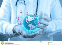 العلاج في الخارج (السياحة العلاجية)
