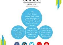 خبير إدارة وتسويق صفحات مواقع التواصل الإجتماعي