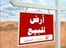 منزل للبيع