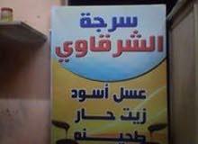 الجمهوريه اخر ش الشرقاوي