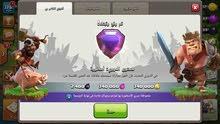 مطلوب كلان لفل 9وفوك  شراي العنده