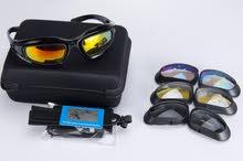 نظارة شمسية بأربع عدسات مختلفة لمحبي الرياضية