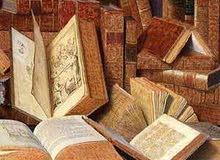 حصريا مكتبة فيها أكتر من أربعين كتابا من التراث سعر مفاجأة