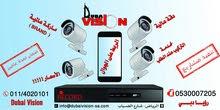 كاميرات مراقبة FULL HD  خارجي أو  داخلي. راقب بيتك وعملك عن بعد بالجوال