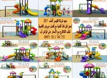 ألعاب حدائق ألعاب أطفال