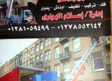 شركه الشبح للنقل العفش 01278553142