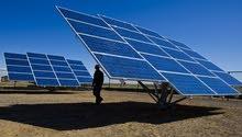 نظام لتوليد الكهرباء من الطاقة الشمسية
